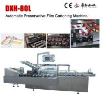 Wholesale High Accuracy Automatic Cartoning Machine Preservative Film Cartoning Machine from china suppliers