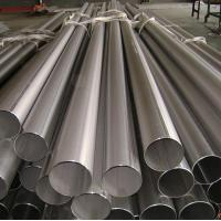 Wholesale Nickel product/Nicrofer 3127 hMo alloy, 31 Fe-Ni-Cr-Mo corrosion resistant alloy from china suppliers