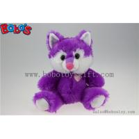 Wholesale Cuddly Sitting Purple Plush Fox Animal as Children Toy for Festival from china suppliers