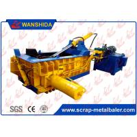 Wholesale Small Metal Hydraulic Scrap Baling Machine For 3mm Steel Shavings from china suppliers