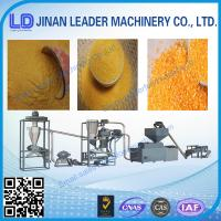 Wholesale Hot sale Corn crushing  healthy machine price from china suppliers