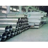 Wholesale Round Cold Drawn Steel Pipe Seamless For Superheater ASTM A213 T24 T36 from china suppliers