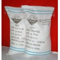 Wholesale Manufacture Supply Industry grade Zinc Chloride from china suppliers