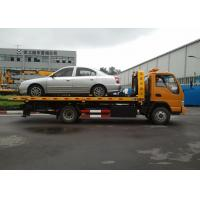 Wholesale Durable Occasion Recovery Wrecker Tow Truck With 3 Ton , Boom And Lifting Separated Type from china suppliers