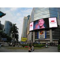 Wholesale Super Brightness Outdoor LED Video Display P10mm For Advertising DIP346 9000 nits from china suppliers