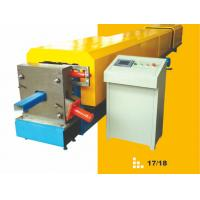 Wholesale Hydraulic Aluminum Tube / Pipe Forming Machine 90° Max Bend Angle from china suppliers