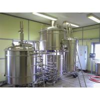 Wholesale 2000L microbrewery equipment full set of production line supply from China from china suppliers