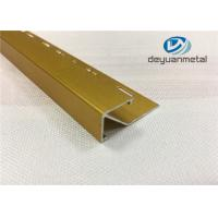 Wholesale Polishing Golden Aluminium Square Metal Floor Trim Strip With Logo Punched from china suppliers