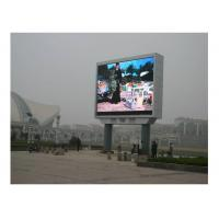 Wholesale Customized P8 Outdoor Digital Billboard Video Wall Led With YUV Signal from china suppliers