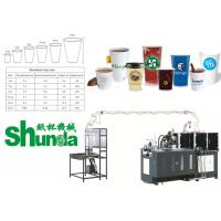 Wholesale Automatic Paper Cups Manufacturing Machines Coffee Tea Ice Cream Cup Making from china suppliers