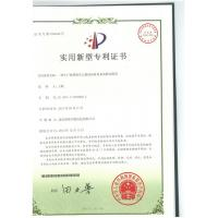 Nanjing Ourgreen Corporation Ltd Certifications