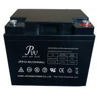Buy cheap VRLA Deep Cycle Valve Regulated Lead Acid Battery For Energy Storage 12V 45Ah from wholesalers
