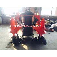 Wholesale Tobee™ Submersible Slurry Pump from china suppliers