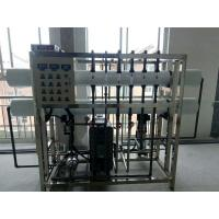 Wholesale Sufficient Flow Industrial Water Purification Machine With Liquid Level Control Valves from china suppliers