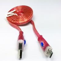 Buy cheap Free sample high quality colorful  mirco usb cable charge cable for mobile phone, RoHS from wholesalers