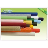 Wholesale Spun Bonded Non Woven Fabric , Non Woven Tablecloth 110cm 100cm TNT All Colors from china suppliers