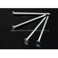 Wholesale Corrosion Resistance 250MM Electro Galvanized Nails Smooth Shank Diamond Point from china suppliers