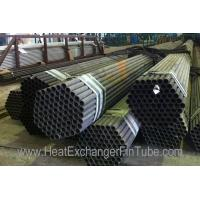 Wholesale DIN 17175 Seamless Carbon Steel Tube for Elevated Temperature 15Mo3 13CrMo44 from china suppliers