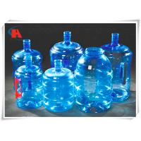 Wholesale Wide Mouth Water Bottle Blow Molding Machine , 25L Pet Bottle Blowing Machine With Inner Preheater from china suppliers
