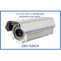 Wholesale 1 / 2.8 Sony CMOS 2.1Million Pixel License Plate Capture Camera Electronic Shutter Network from china suppliers