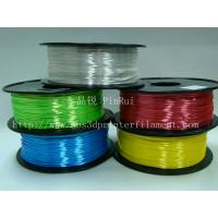 Wholesale Polymer Composites 3d Printer filament  1.75 / 3.0 mm five color  ,Imitation silk filament ,high gloss from china suppliers