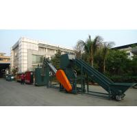 Wholesale PET bottles crushing,washing machine,drying production line from china suppliers
