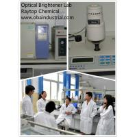 Buy cheap Optical brightener Uvitex MDAC CAS No 91-44-1 for silk/ fiber and wool Optical Brightener SWN 140 from wholesalers