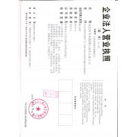 EuroChina International Commerce Co.,Ltd Certifications