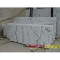 Wholesale White Marble Slab, Marble Slab (XMJ-SB13) from china suppliers