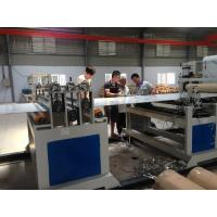 Wholesale ACP Panel Production Line / Aluminum Composite Panel Line Three Roller High Polymer Film from china suppliers