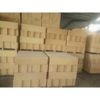Wholesale Customized 65% High Alumina Kiln Refractory Bricks Lightweight Fire Resistant from china suppliers