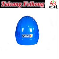 China Custom hard hat with CE approved quality on sale
