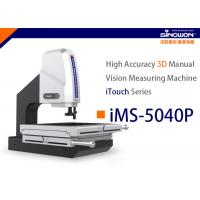 Buy cheap 500x400mm High Accuracy 3D Manual Vision Visual Measuring Machine iTouch Series from wholesalers