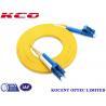 Buy cheap SM Duplex LC/UPC-LC/UPC 2.0mm Fiber Optic Patch Cord PVC LSZH 1.0m from wholesalers