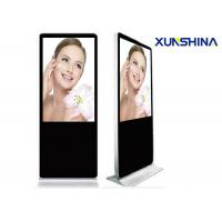 Wholesale Network Version Floor Stand Digital Signage Kiosk 43 inch For Cosmetics Stores from china suppliers