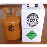 Wholesale Mixed refrigeration R407C for cooling from china suppliers