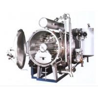 Wholesale Compact Textile Jigger Dyeing Machine , Horizontal Package Yarn Dyeing Machine from china suppliers