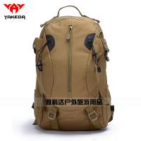 Wholesale Sport Outdoor Military Molle Tactical Gear Backpack Camping Hiking Trekking from china suppliers