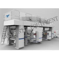 Buy cheap Automatic Wet Lamination Machine With Two Rollers Coating Structure from wholesalers