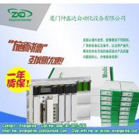 Wholesale woodward 9907-774 from china suppliers