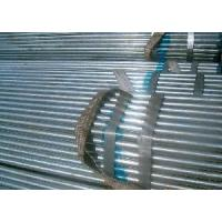 Wholesale Bs1387 Galvanized Welded Pipe from china suppliers