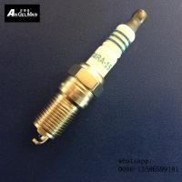 Wholesale Taper Seat Car Iridium Spark Plugs ITR4A-15 Match To Denso VT16 BOSCH HR9DPP33Y from china suppliers