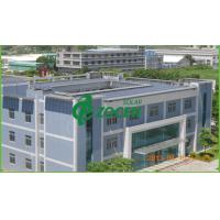 Jieyang Zhongcheng Group Co. Ltd