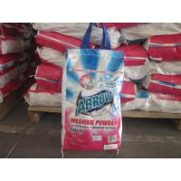 Quality Launder washing powder from China for sale