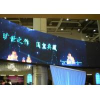 Wholesale Full Color P6mm LED display Module , Flexible Video Display Light Weight from china suppliers