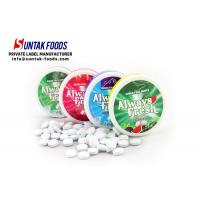 Wholesale 42g Weight Sour Fruit Candy With Plastic Round Box For Fresh Breath from china suppliers