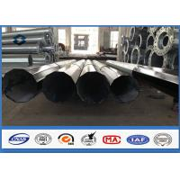 Wholesale Bituminous Painting Utility Power Pole / Hot Dip Galvanized Steel Telegraph Poles from china suppliers