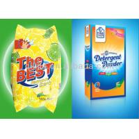 Quality super clean laundry detergent washing powder for sale