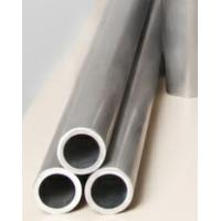Wholesale Corrosion Resistance 5083 Aluminum Extrusion Tube Marine Grade Aluminum Tubing from china suppliers