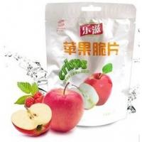 Wholesale natural apple freeze dried fruits chips crisps from china suppliers
